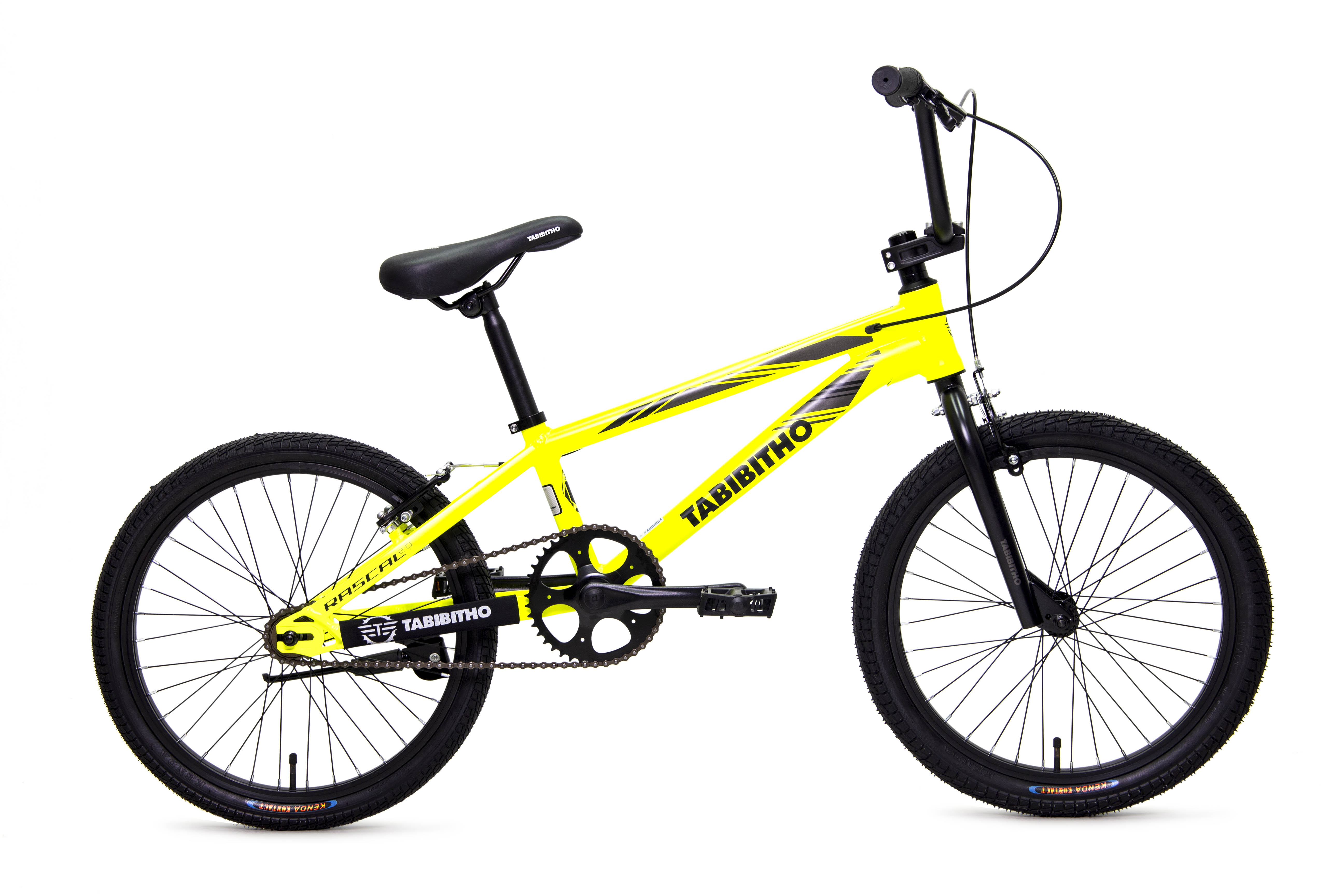 20″ Rascal Satin Yellow